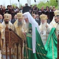 1150 години от покръстването на българите_4