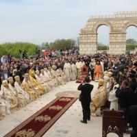 1150 години от покръстването на българите_5