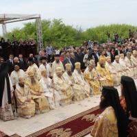 1150 години от покръстването на българите_6
