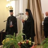 """Вселенският патриарх Вартоломей бе удостоен с почетното научно звание """"Доктор хонорис кауза"""" на БАН_2"""