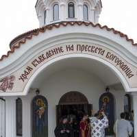 Още един нов храм отвори врати в Софийска епархия_10
