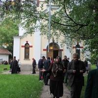 Празнична вечерня в чест на светите братя Кирил и Методий_27