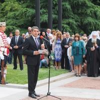 Българският патриарх Неофит освети новопостроения паметник на цар Самуил_5