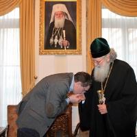 Българският патриарх Неофит прие представители на министерствата на икономиката на България и Молдова_4