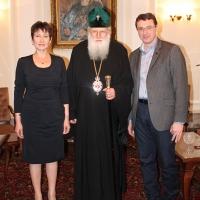 Българският патриарх Неофит прие представители на министерствата на икономиката на България и Молдова_6