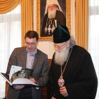 Българският патриарх Неофит прие представители на министерствата на икономиката на България и Молдова_9