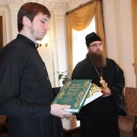 Българският патриарх Неофит се срещна със Запорожския и Мелитополския архиепископ Лука_15