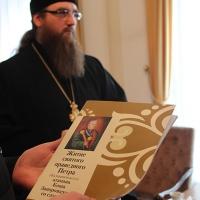 Българският патриарх Неофит се срещна със Запорожския и Мелитополския архиепископ Лука_17