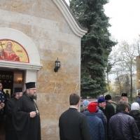Българският патриарх Неофит се срещна със Запорожския и Мелитополския архиепископ Лука_31