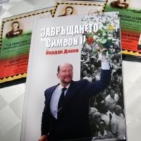 """Вълнуваща премиера в двореца """"Врана"""" по случай Деня на Независимостта_5"""