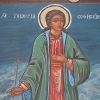 Лития и архиерейска литургия в чест на св. Георги Софийски Най-нови_16