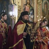 Браницки епископ Григорий