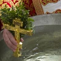 Сам и сега, Владико, освети тая вода...