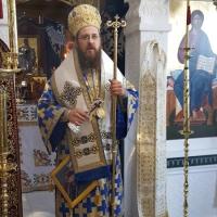 Негово Преосвещенство епископ Поликарп