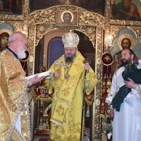 Поздравления за Маркианополски епископ Константин