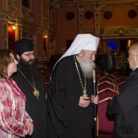 Патриарх Неофит с част от участниците в конференцията