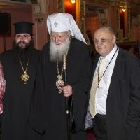 Доц. Дамянова, епископ Герасим, патриарх Неофит, Моше Алони и Давид Софер