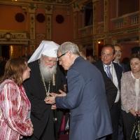 Негово Светейшество патриарх Неофит с част от участниците в конференцията