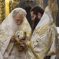 Патриарх Неофит и епископ Герасим