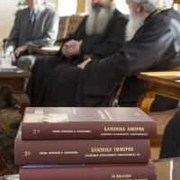 Книгите, подарени на Негово Светейшество