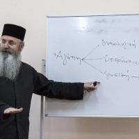 Лекция втора - архим. проф. Григорий Папатомас