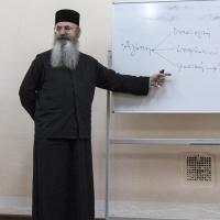Архимандрит проф. д-р Григорий Папатомас