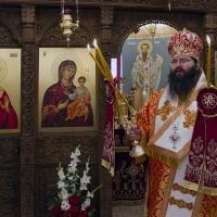 Негово Преосвещенство Мелнишки епископ Герасим