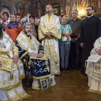 Епископ Герасим, митрополит Антоний и патриарх Неофит