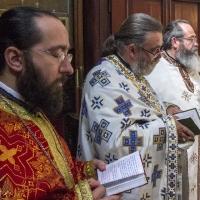 В св. олтар