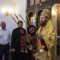 Белоградчишки епископ Поликарп