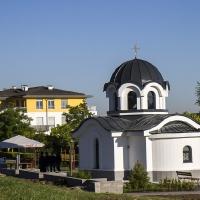 Параклис Св. Козма и Дамян в ж.к. София парк