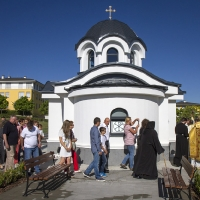 Освещаване на храм Св. Козма и Дамян в София парк