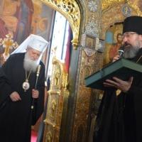 Дар за Негово Светейшество патриарх Неофит