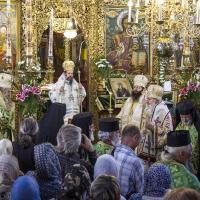 Празник в Рилската св обител