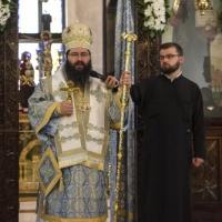 Слово на Мелнишки епископ Герасим