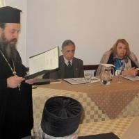 Приветствие на Неврокопския митрополит Серафим