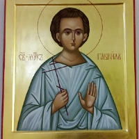 Икона на св. Гавриил Белостокски
