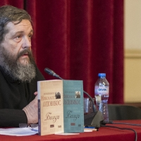 Лекция на проф. протопрезвитер Николаос Лудовикос