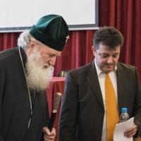 Патриарх Неофит с д-р Стоян Малинов