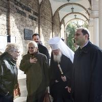 Посрещане на Негово Светейшество патриарх Неофит