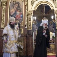 Епископ Герасим и патриарх Неофит