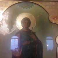 Част от иконата на св. вмчца Варвара