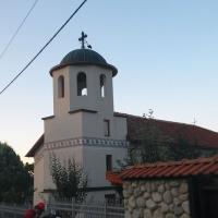 Храм Свв. апли Петър и Павел, с. Белчин