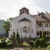 Храм Св. 40 мъченици при епископския дом в Кралево