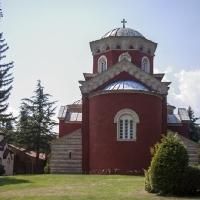Главната църква на Жича - Възнесение Господне