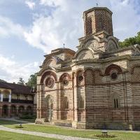 В манастир Каленич