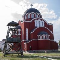 Епископската катедрала в Кралево - Св. Сава Сръбски