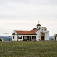 Храм Св. Иоан Предтеча над Крушевац