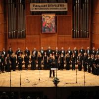 Празничен хоров концерт за Въведение Богородично_10