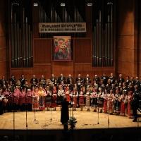 Празничен хоров концерт за Въведение Богородично_1
